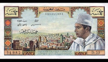 Moroccan Dirham, Currency of Maghreb