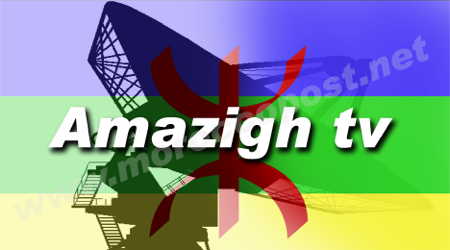 Amazigh TV Logo