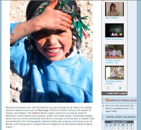 Morocco-Travel-Blog-Screen-Shot-2