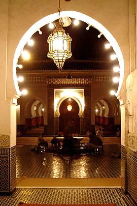 université moulay ismail meknes morocco