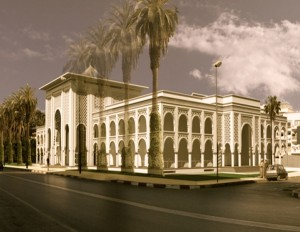Museum of Contemporary Art, Rabat