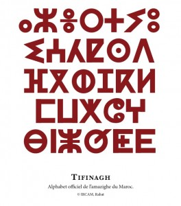 Tifinah Berber Language Alphabet Sign