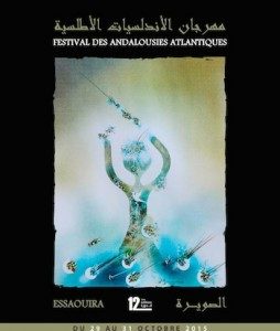 12th Annual Essaouira Andalusian Festival