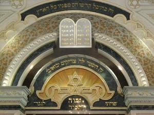 Casablanca Jewish Heritage, Temple Beth El