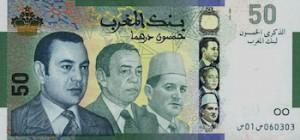 Moroccan Dirham Note