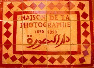 La Maison Photographie, Top 5 Things to Do in Marrakech