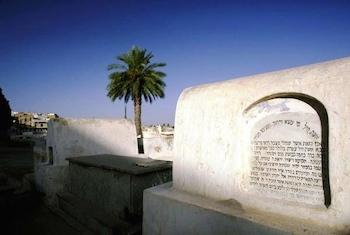 Jewish Mellah