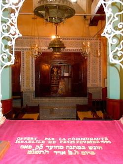 Ibn Danan Synagogue, Jewish Fes