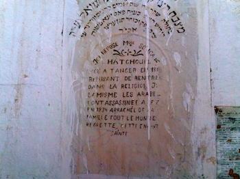 Jewish Cemetery, Fes Medina