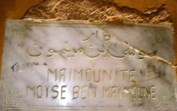 Maimonides, Jewish Fes