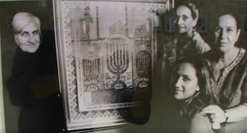 Jewish Museum, Historic Casablanca